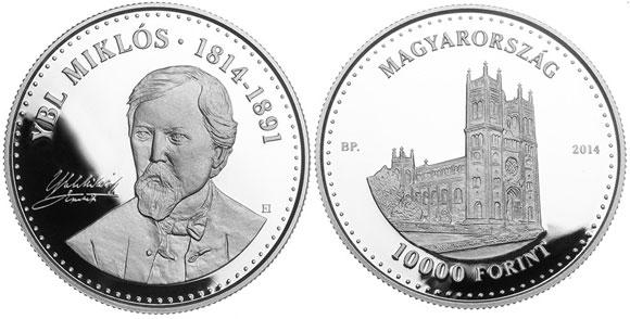 2014 Miklos Ybl Silver Coin