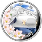 "Silver Coin Marks 50th Anniversary of Shinkansen ""Bullet Train"" Opening"