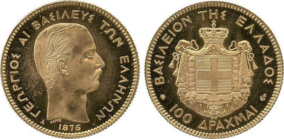 Greece 1876 George I Gold 100-Drachmai
