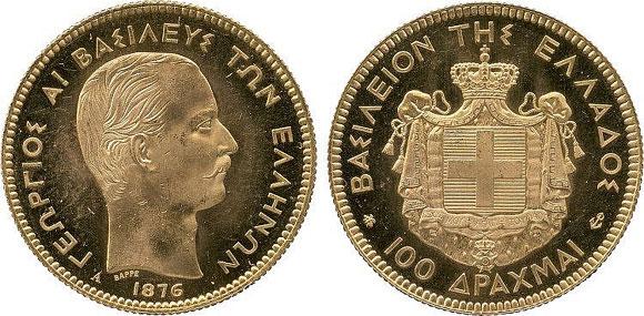 Greece 1876 George I Gold 100-Drachmai