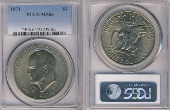 1971 Eisenhower Dollar