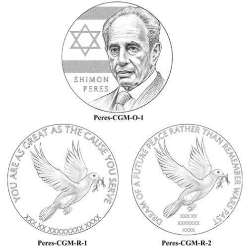Shimon Peres Design Candidates