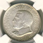 1936 Cleveland Half Dollar