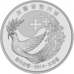 Commemorative Coins Celebrate Pope Francis's Visit to Korea