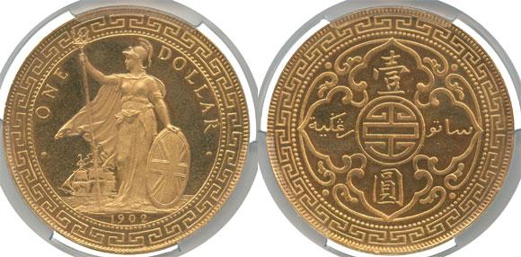 Gold British Trade Dollar