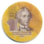 plastic-coin