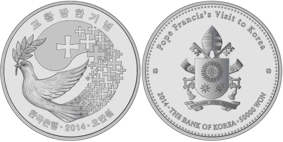 Pope Francis Korea Visit Silver Coin