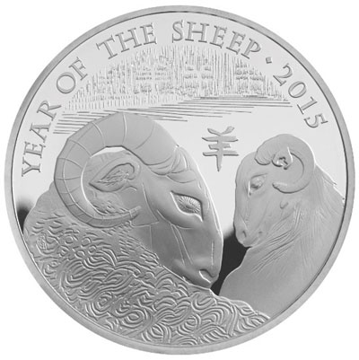 Royal Mint Year of the Sheep Silver Coin