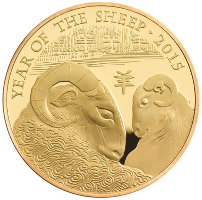 Royal Mint Year of the Sheep Gold Coin