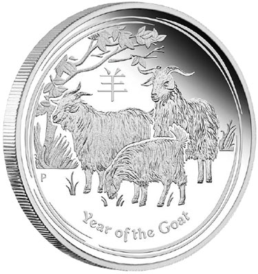 2015 Year of the Goat Silver Coin