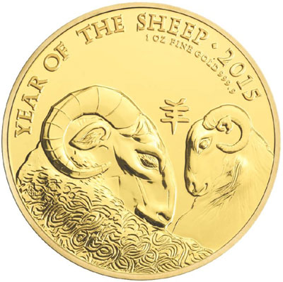 Royal Mint 2015 Year of the Sheep Gold Coin