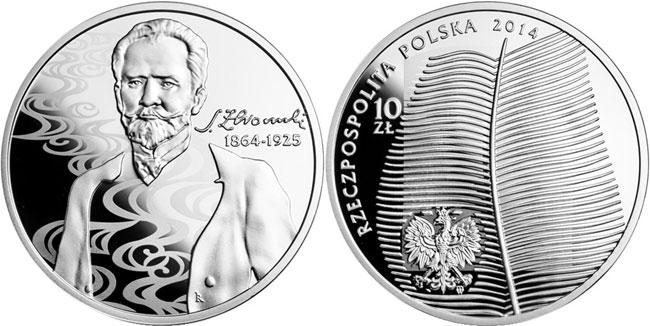 2014 Stefan Zeromski Silver Coin