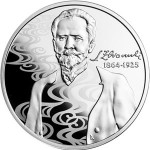 Gold and Silver Coins Remember Polish Writer Stefan Zeromski