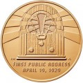 hoover-medal