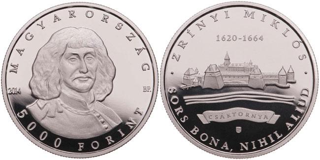 Miklós Zrínyi  500 forint coin