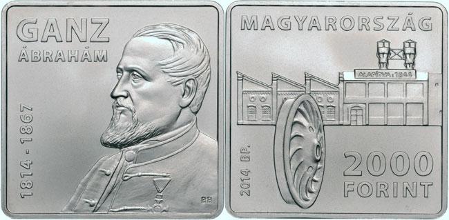 Abraham Ganz Coin