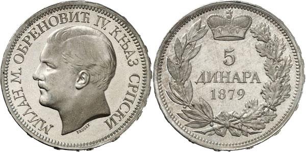 Lot 3772: SERBIA. Milan IV / I Obrenovic, 1868-1889. 5 dinar 1879, Vienna. Extremely rare. Proof. Estimate: 5,000,- euros