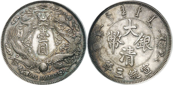 Lot 5968: CHINA. 1 dollar year 3 (1911), Tientsin. Pattern in silver. Very rare. Graded SP62 by PCGS. Extremely fine to FDC. Estimate: 50,000,- euros