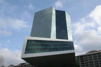 New-ECB-premises-located-al