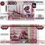russia-2015-2000-note-pair-