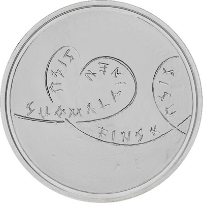 Finland-2015-Sisu-20-a