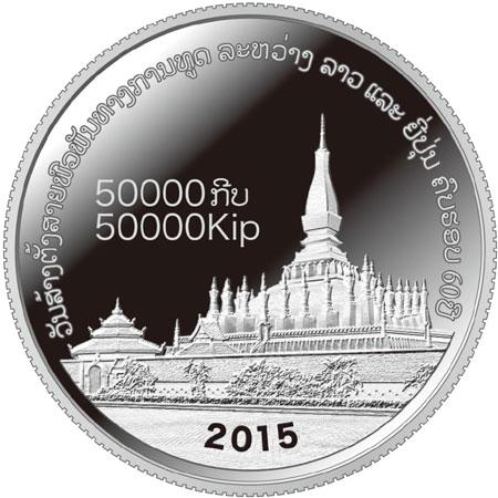 Laos-2015-laos-b