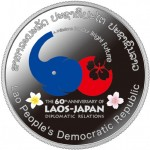 New Coin Celebrates 60th Anniversary of Laos-Japan Diplomatic Relations