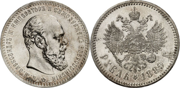 Lot 5234: RUSSIA. Alexander III, 1881-1894. Roubel 1889 AG, St. Petersburg. Very rare. Brilliant uncirculated. Estimate: 7,500,- euros. Hammer price: 26,000,- euros.