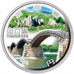 Mint of Japan Announces Latest Prefecture Silver Coin
