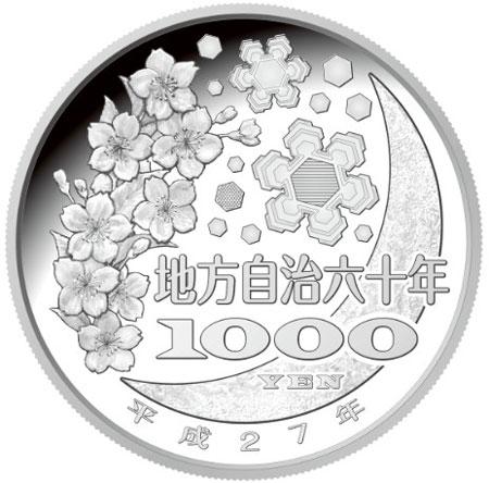 japan-2015-yamaguchi-1000-b