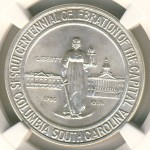 Columbia, South Carolina Sesquicentennial Commemorative Half Dollar