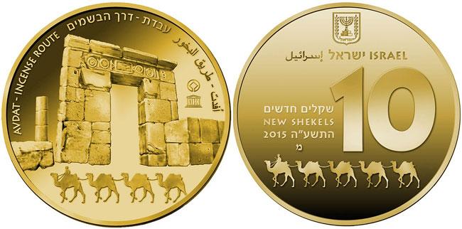 israel-gold