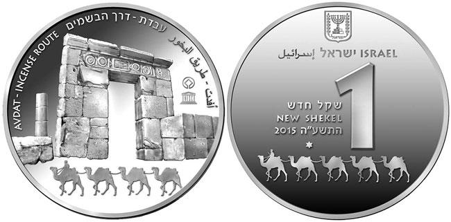 israel-silver