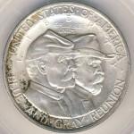 1936 Battle of Gettysburg Anniversary Half Dollar
