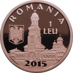 Romania 2015 1 Lei Ferdinand b