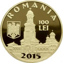 Romania 2015 100 Lei Ferdinand b