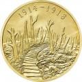 UK 2015 WWI anniv. 5 oz. gold b