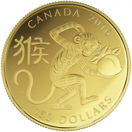 canada 2016 $150 zodiac monkey b