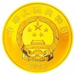 "Chinese ""War Against Fascism"" Anniversary Remembered on New Gold and Silver Coins"
