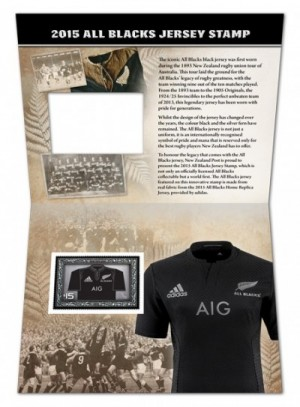new zealand 2015 all blacks stamp b
