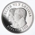 spain 2015 30 euro don quixote a