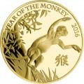 UK 2016 lunar year £100 b