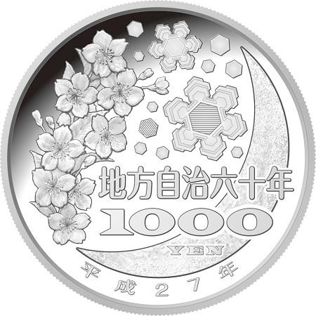 japan 2015 osaka b smal