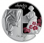 Latvian Poets Rainis and Aspazija Featured on New Innovative Coin