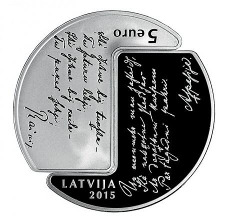 latvia 2015 5 Rainis Aspazija a