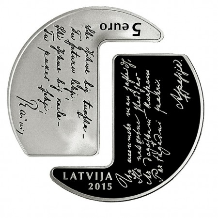 latvia 2015 5 Rainis Aspazija detached