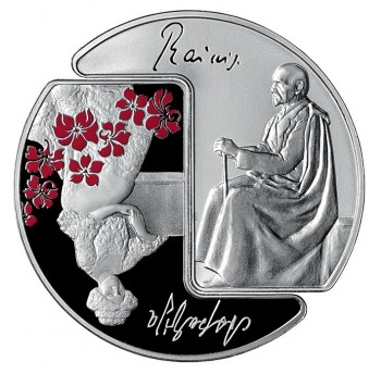 latvia 2015 5 Rainis top b