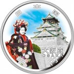 "Osaka, Japan featured on Latest ""Prefectures"" Silver Coin"