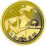 Japan Unveils Third Series of Earthquake Reconstruction Coins