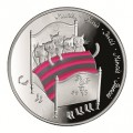 latvia 2015 5 Kats coin TINY